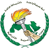Logo_of_the_Ba'ath_Party